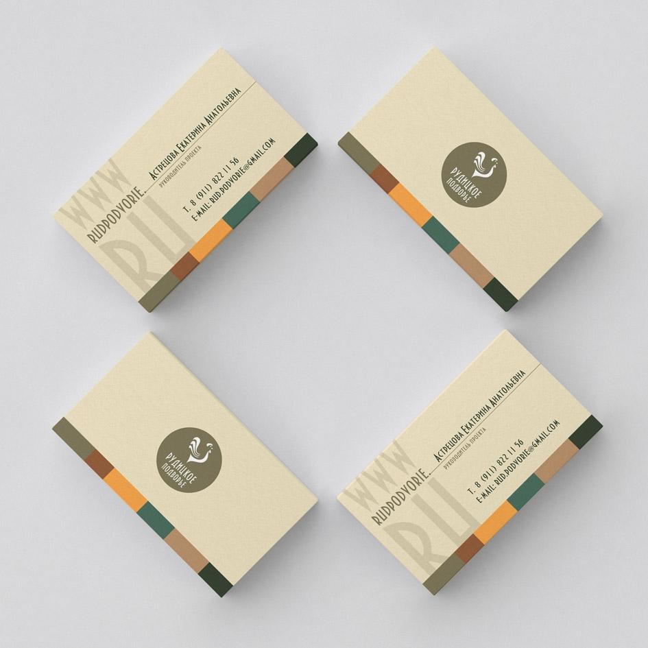 быть цифровая печать на дизайнерском картоне цены покупки необходимо