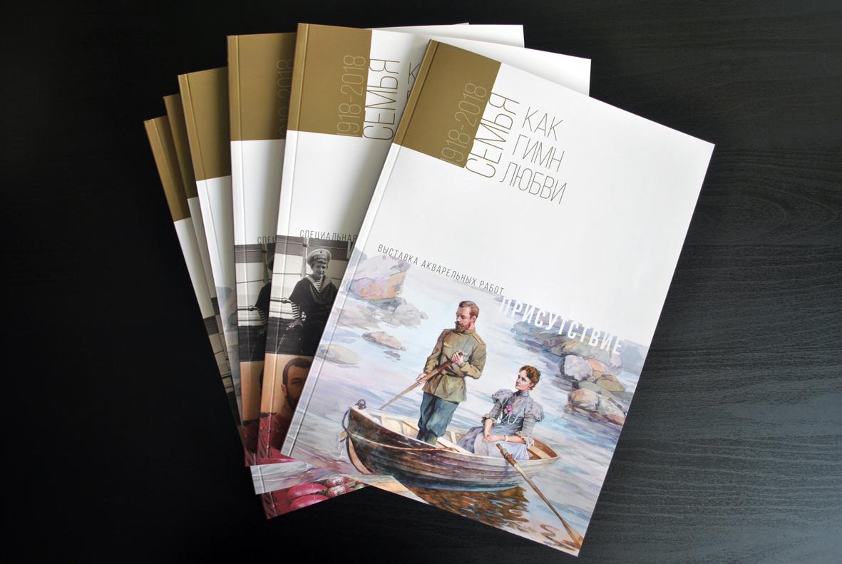 Про жару, брошюра каталог открыток