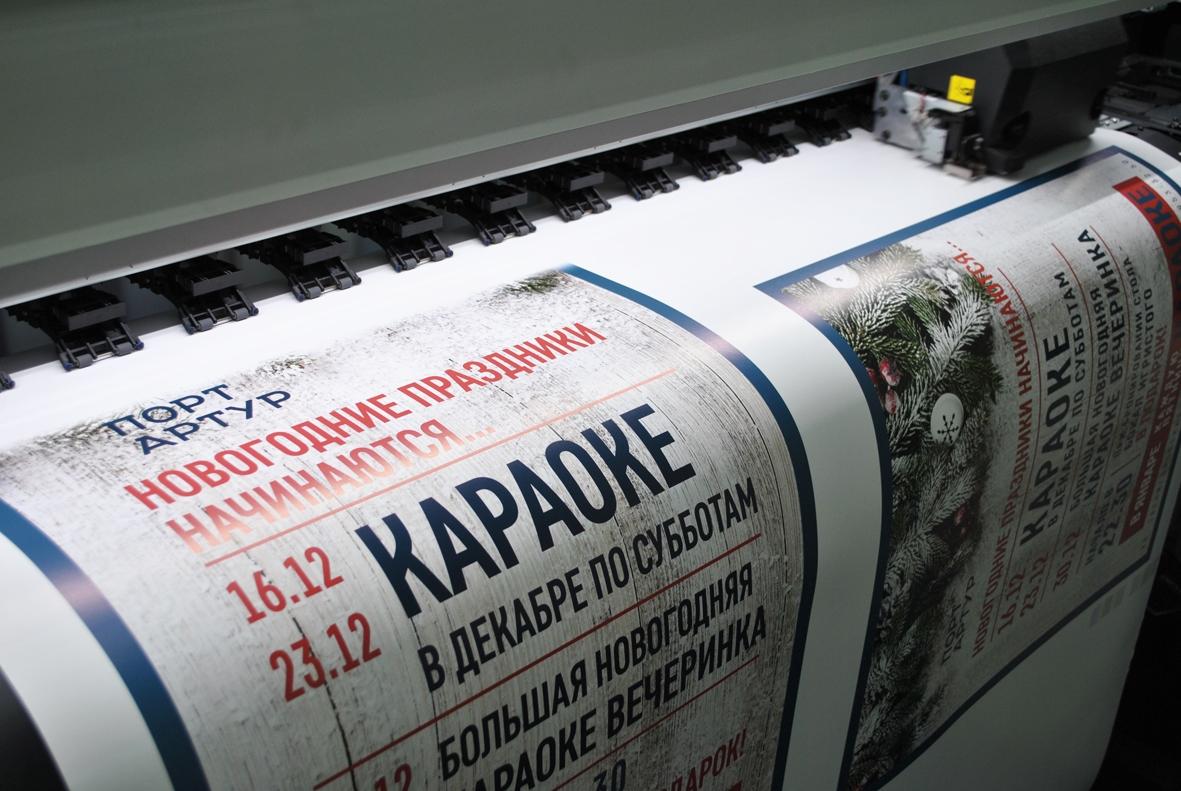 Печать постеров спб на фотобумаге