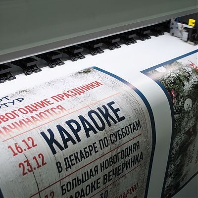 Типография в Санкт-Петербурге - Welcomeprint.ru